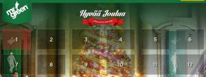 Mr Green joulukalenteri